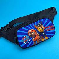Детская сумка на пояс бананка щенячий патруль гончик