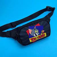 Детская бананка поясная сумка Том и Джери (Tom and Jerry)