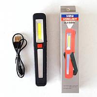 Фонарь-светильник ZJ-589