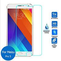 Защитное стекло ProGlass 0,26mm (2,5D) для Meizu MX5 pro