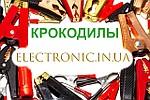 "Интернет магазин ""Electronic.in.ua"""