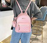 Женский городской рюкзак с брелком мини рюкзачок, набор 2 в 1 рюкзачек + ключница кошелек Розовый, фото 2