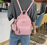 Женский городской рюкзак с брелком мини рюкзачок, набор 2 в 1 рюкзачек + ключница кошелек Розовый, фото 5