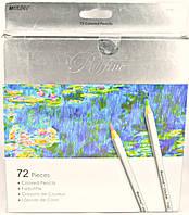 "Цветные карандаши Marco ""Raffine"", 72 цвета"