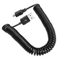 Кабель USB - micro USB (спиральная навивка) удлинитель 3 м (папа-папа)