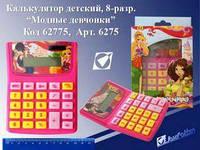 Калькулятор J.O детск J.O дитяч 8розр модн девочки 6275 (14564)