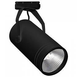 Светодиодный светильник трековый BERN 30W черный