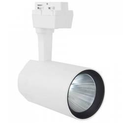 Светодиодный светильник трековый VARNA-36 36W белый
