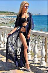 Пляжна накидка (чорна, темно-синя)