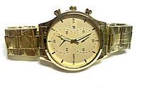 Часы мужские на  браслете 12152302