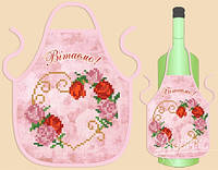Заготовка фартушка на бутылку