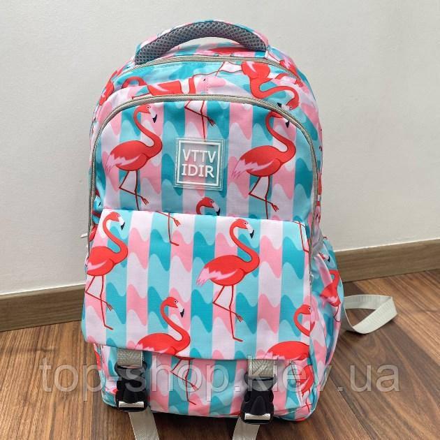 Рюкзак городский школьный для подростков VTTV IDIR портфель Фламинго для девочки розовый