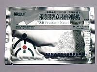 Пластырь урологический ZB Prostatic Navel Plaster