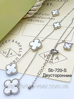 ЦЕПОЧКА STAINLESS STEEL(ПРЕМИУМ), фото 2