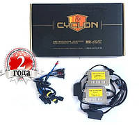 Би-ксенон лампочка H4 Cyclon Premium 35W температура 4300, 5000, 6000К