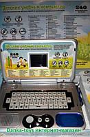 Развивающий ноутбук сенсорный MD8860E/R/E