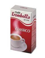 Кофе Trombetta Classico, 250 грамм