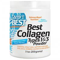 Коллаген типа 1 и 3 порошок (200 грамм) collagen, купить, отзывы, цена, Киев, Украина