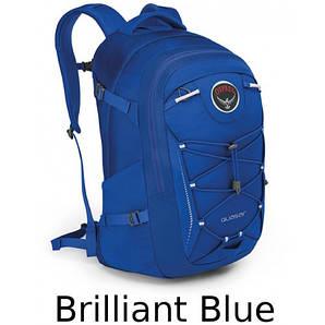 Рюкзак Osprey Quasar 28 Brilliant Blue (синий) O/S
