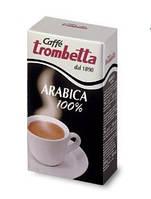 Кофе Trombetta Arabica 100%, 250 грамм