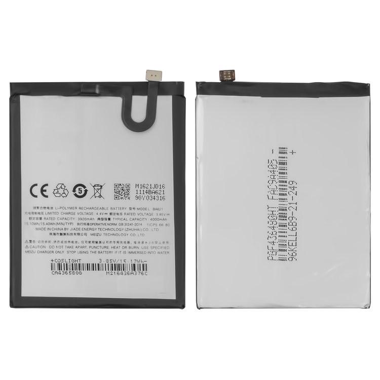 Аккумулятор для Meizu BA621 M5 Note | M621, 4000mAh, Original PRC