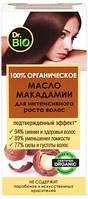 """""""Доктор Био"""" масло 100% органическое макадамии 50 мл. МАК"""
