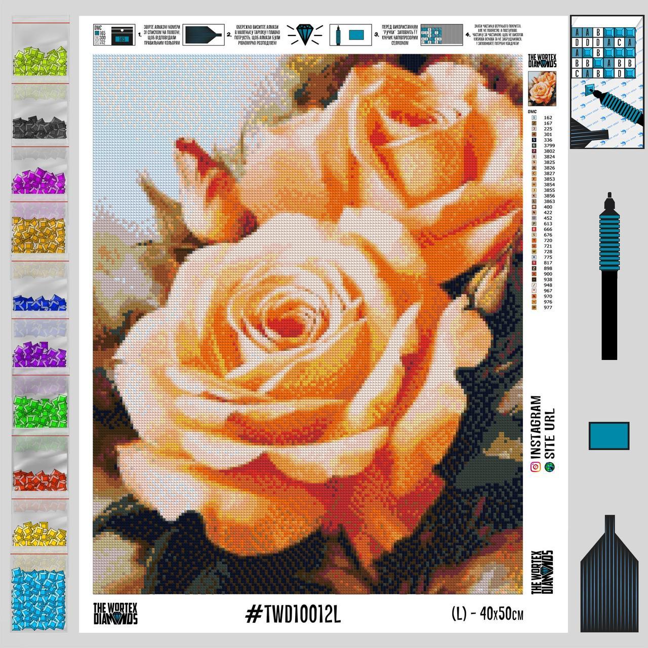 TWD10012 Набор алмазной вышивки Оранжевые Розы