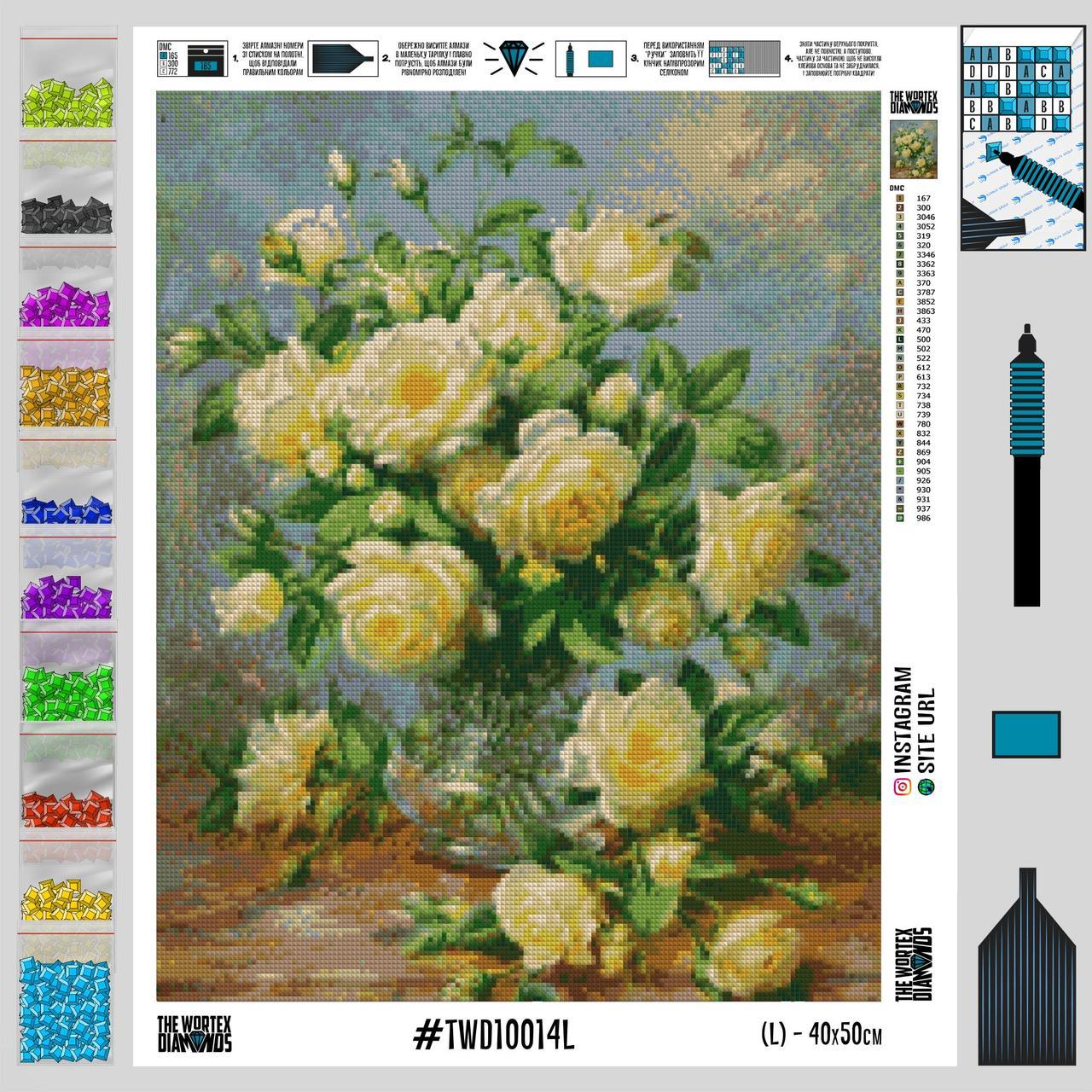 TWD10014 Набор алмазной вышивки Желтые Розы