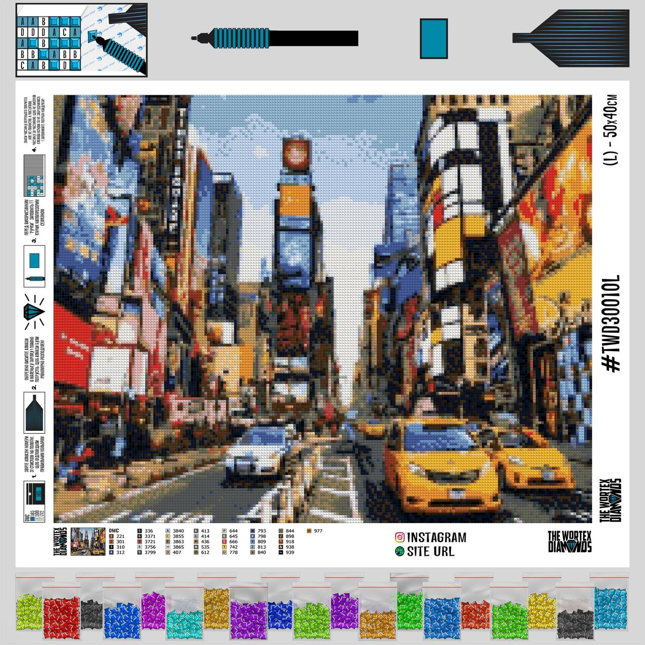 TWD30010 Набір алмазної вишивки Вечірній Нью-Йорк