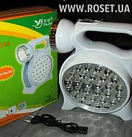 Аккумуляторный LED Фонарь-лампа Yajia YJ-6829