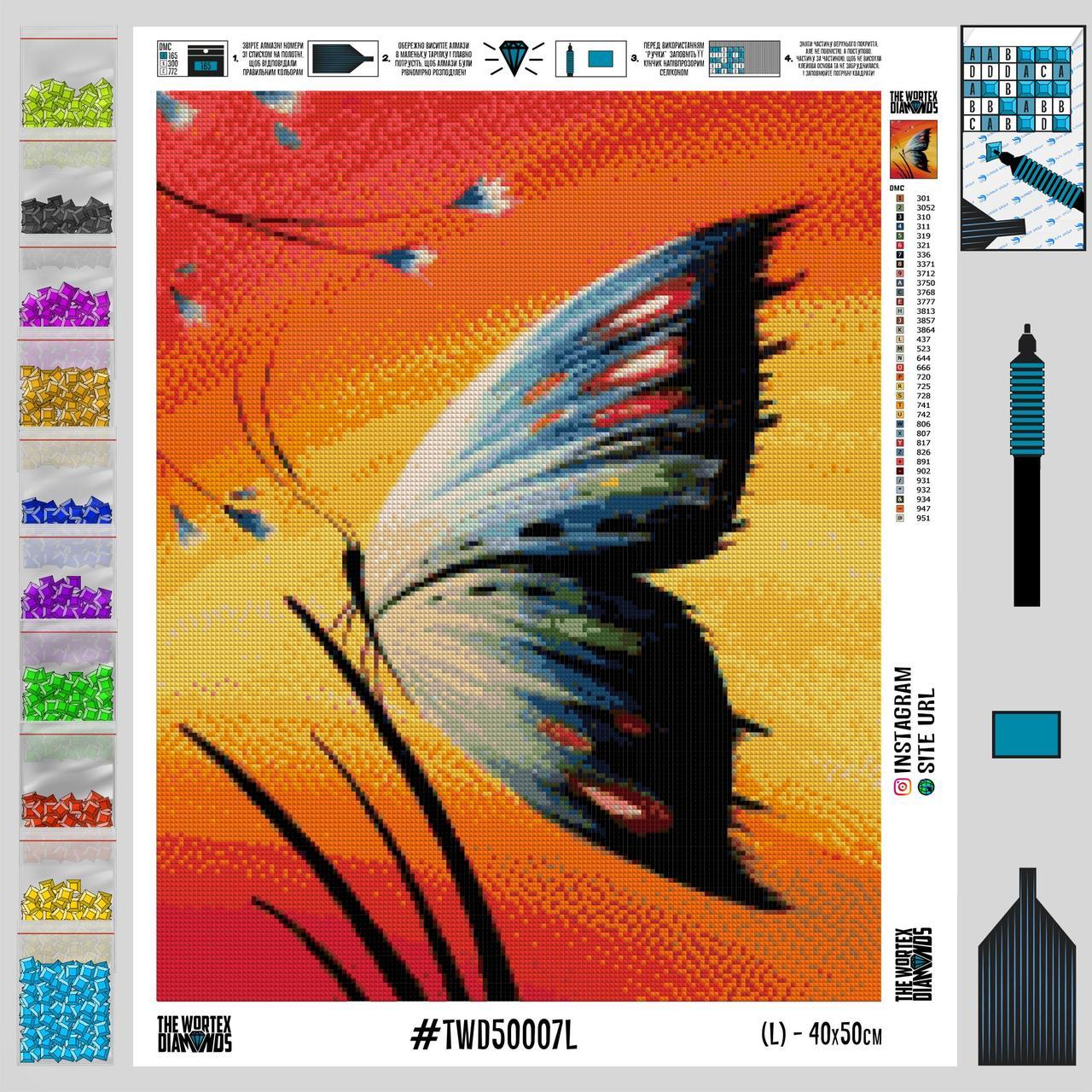 TWD50007 Набір алмазної вишивки Метелик