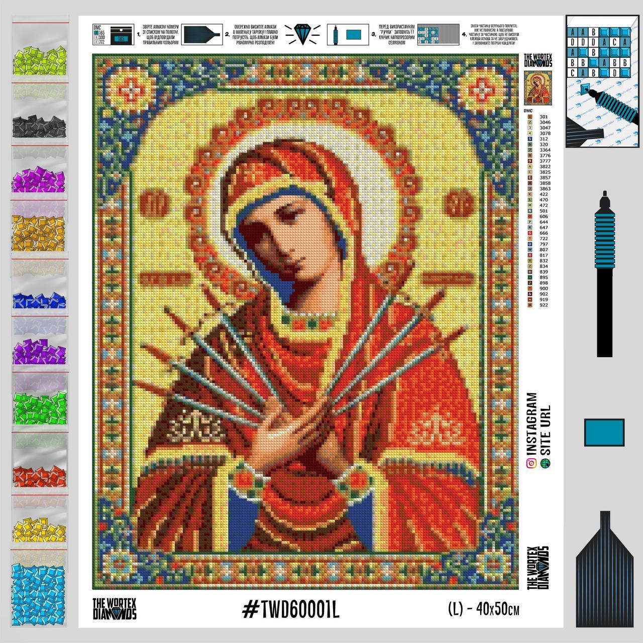 TWD60001 Набір алмазної вишивки Релігія-1