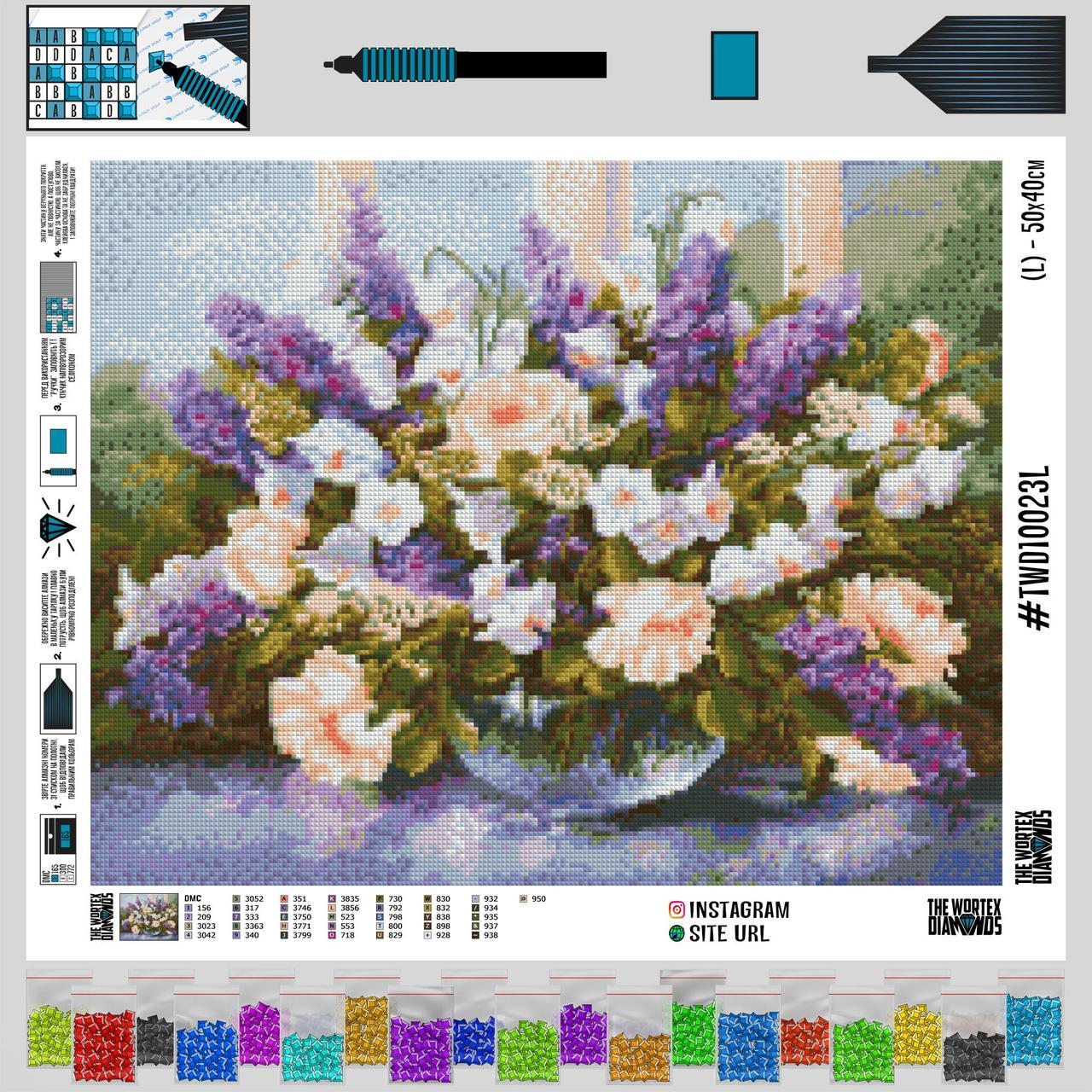 TWD10023 Набір алмазної вишивки Натюрморт у вазі