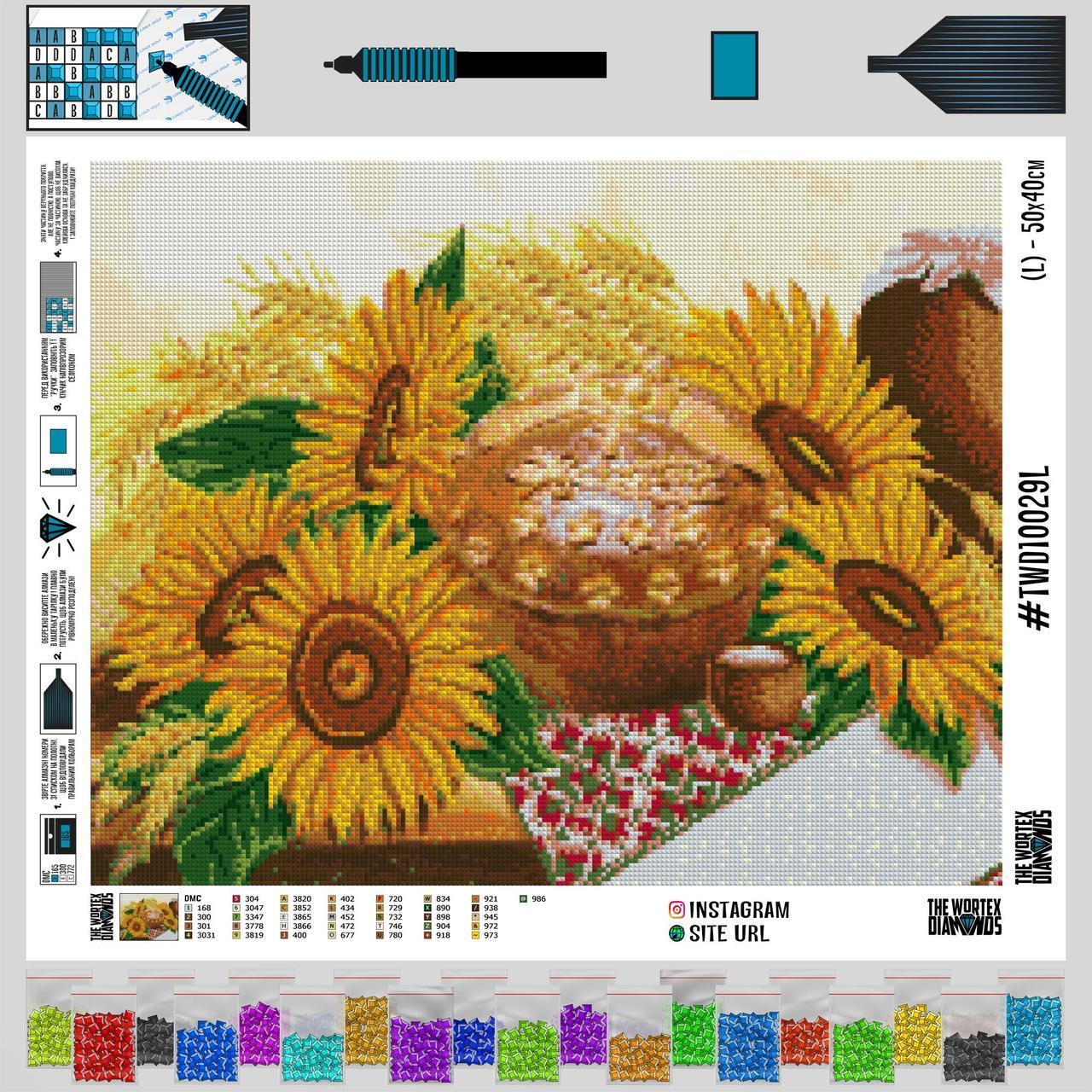 TWD10029 Набір алмазної вишивки Український стіл