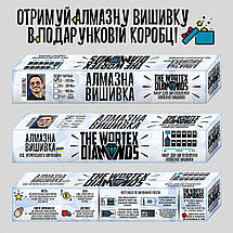 TWD10029 Набір алмазної вишивки Український стіл, фото 3