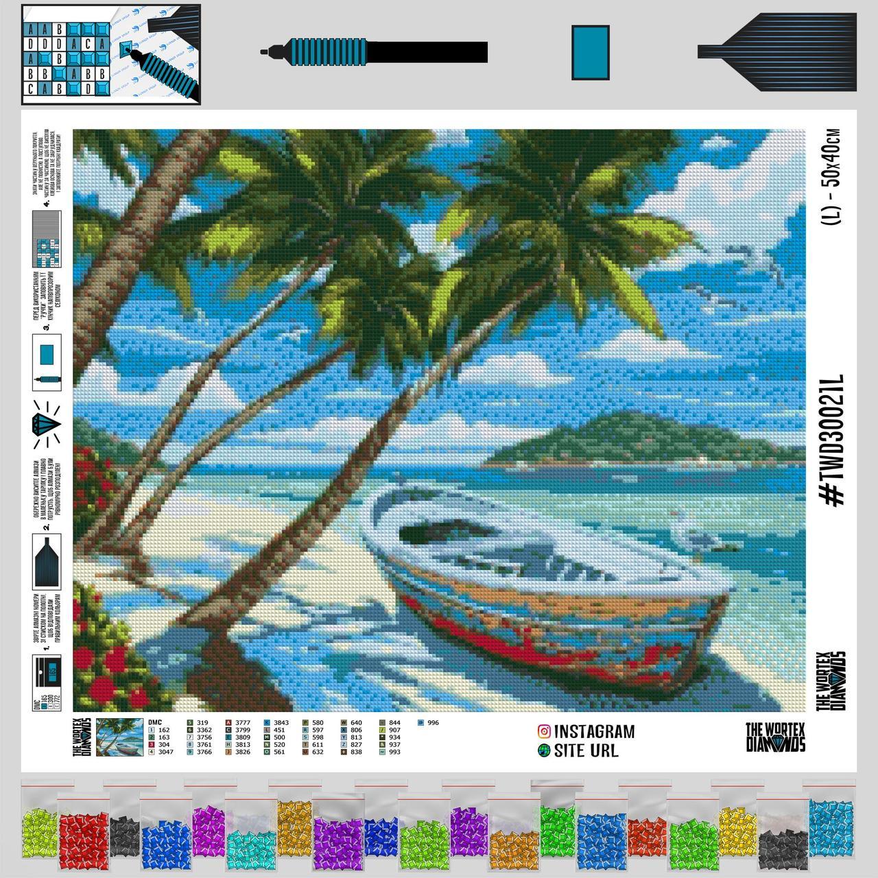 TWD30021 Набір алмазної вишивки Тропічний острів