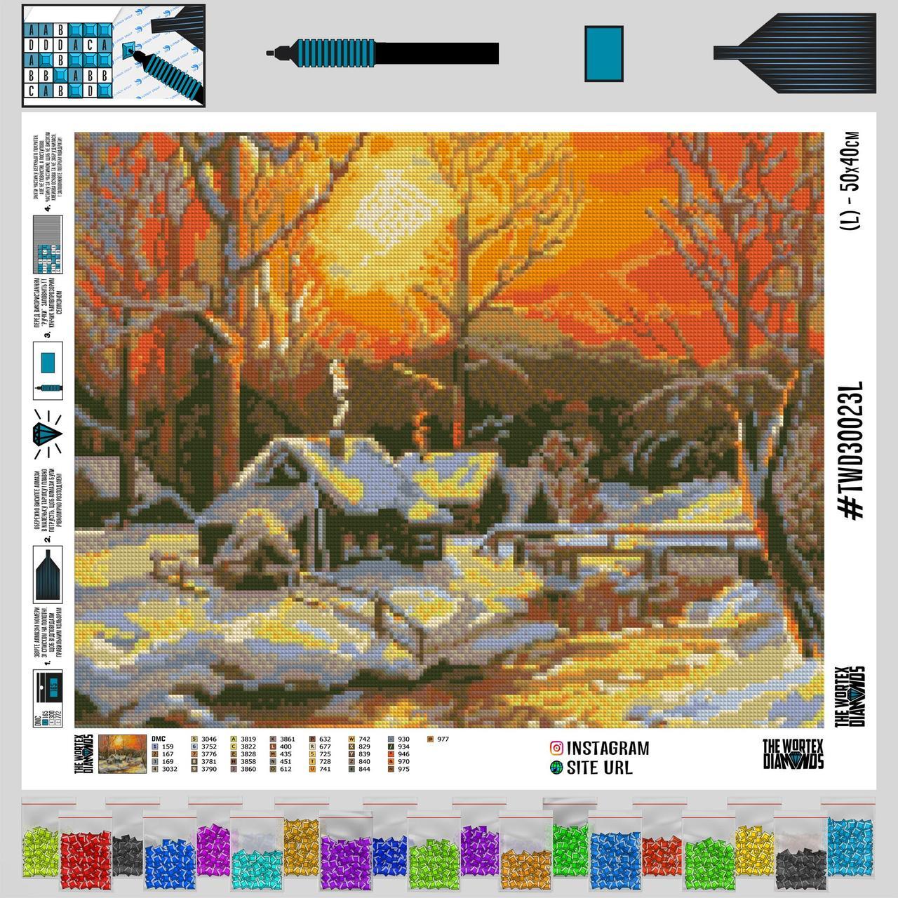 TWD30023 Набор алмазной вышивки Пейзаж