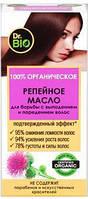 """""""Доктор Био"""" масло репейное 100% органическое 50 мл. РЕП"""