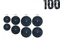 Блины, диски для штанги, набор блинов 100кг (2х5, 2х10, 2х15, 2х20)