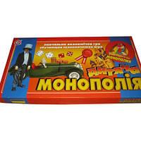 Настольная игра  Детская монополия