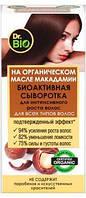 """""""Доктор Био"""" сыворотка для всех типов волос биоактивная 50 МАК"""