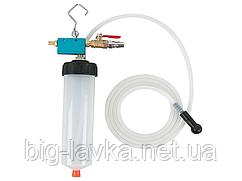 Бачок для замены тормозной жидкости