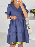 Женское летнее повседневное платье свободного кроя 42,44,46,48,50,52 - мокко, белый, роза, ягодный, лиловый