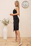 Платье цвет черный размер 42 SKL87-301890, фото 2