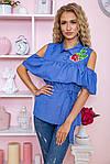 Блуза жіноча колір джинс розмір 46 SKL87-297881, фото 2