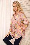 Блуза женская цвет персиковый размер 44 SKL87-297904, фото 2