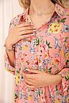 Блуза женская цвет персиковый размер 46 SKL87-297905, фото 5