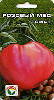 Семена Томат Розовый мед 20 семян Сибирский Сад