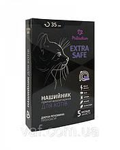 Ошейник от блох и клещей для котов Palladium Extra Safe (Golden Defence) Палладиум Экстра Сейф, 35 см