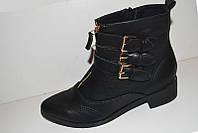 Модное предложеие дэми ботиночки сапоги 37 по 41 р
